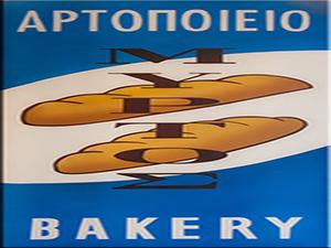 Bäckerei Mirtos