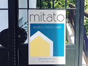 Mitato Studios