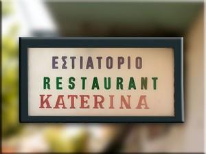 Katerína