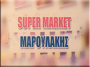 Supermarkt Maroulákis