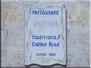 Mirtos Taverna
