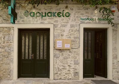 pagkalos-pharmacy-front